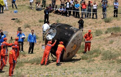 Shenzhou-9 after landing