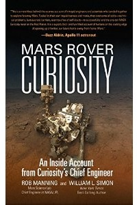 the book the mars rover - photo #18