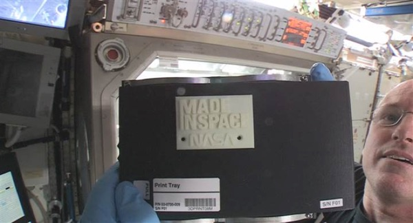 3D printed part on ISS