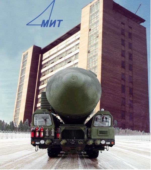 MIT Corp.