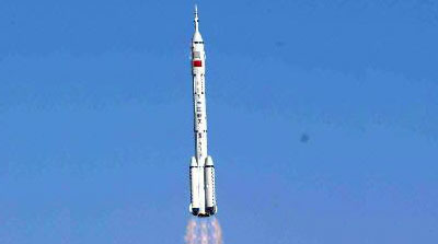 Shenzhou 5 launch